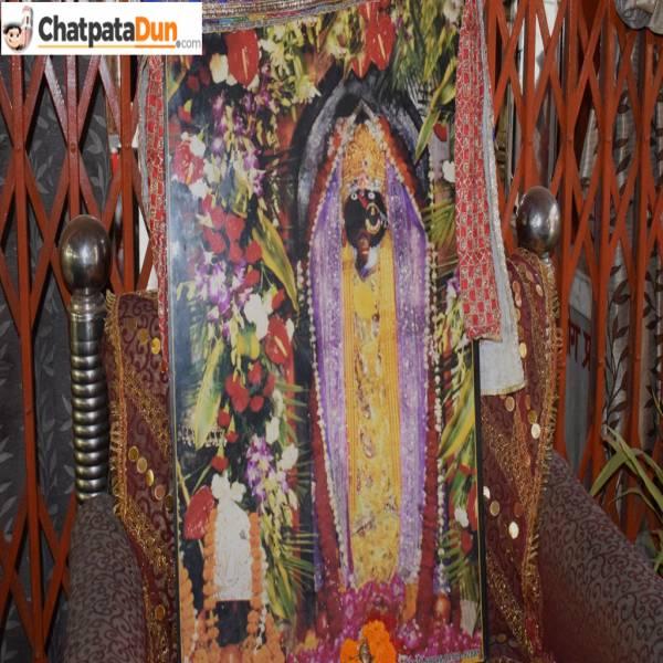 Maa Daat Kali Temple, DehraDun