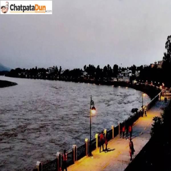 Aastha Path (Marine Drive), Rishikesh